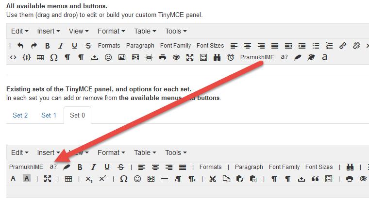 Joomla TinyMCE Drag & Drop PramukhIME buttons